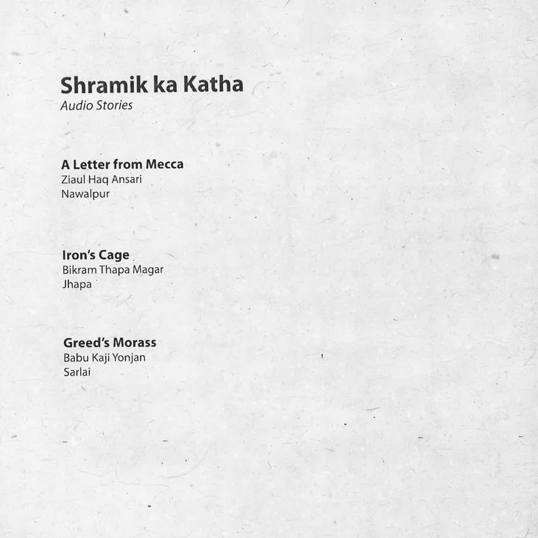 Raju GC, Shramik ka Katha (Migrant's Story), Audio Stories Title in English, Chysal, 2018
